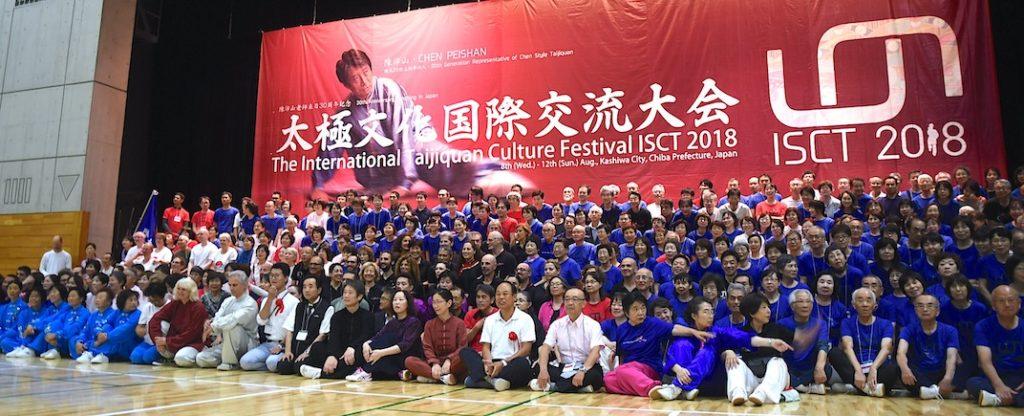 ISCT Festival in Japan