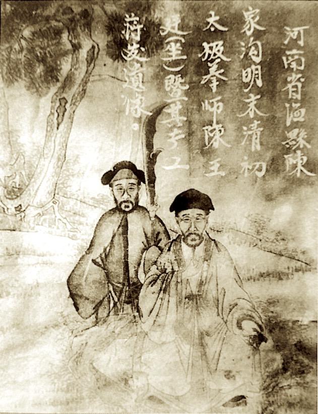 Abbildung Chen Wang Ting rechts vorn