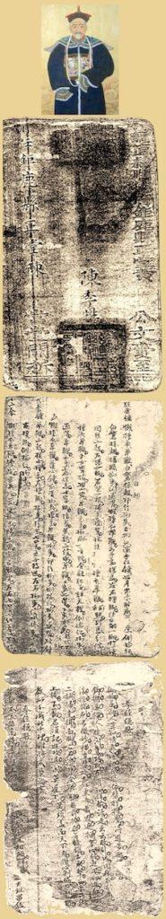 Bild Chen Ji Shen und seine Schriften von 1843