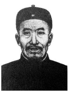 Bild von 陈垚 Chen Yao (1837 - 1916) mit  Aliasname 陈坤三 Chen Kun San