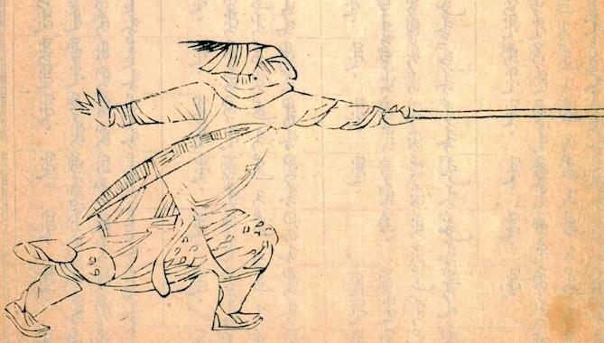 Bild nach Cheng Zong You, die Geste - Der Grünblaue Drache zeigt seine Krallen –